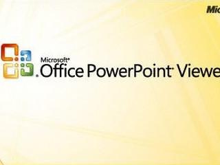 Powerpoint2007兼容包 免费版