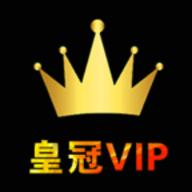 皇冠VIP影视手机版 0.0.19 安卓版-动作游戏排行榜