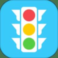温州交警网违章查询处理 3.2.0 安卓版-动作游戏排行榜