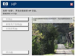 HP1020 Win7