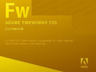 Fireworks CS5序列号 完整版-动作游戏排行榜