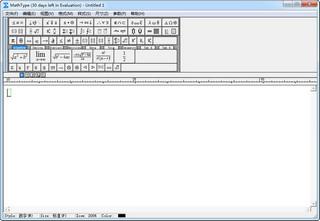 MathType for Word2019 7.4.2.480 含序列号