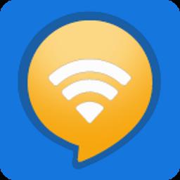 WiFi免费宝 2.5.4 正式版