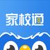 鹰硕家校通 1.4.0 安卓版
