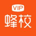 VIP蜂校 1.4.1 安卓版