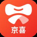 京喜 2.1.0 安卓版