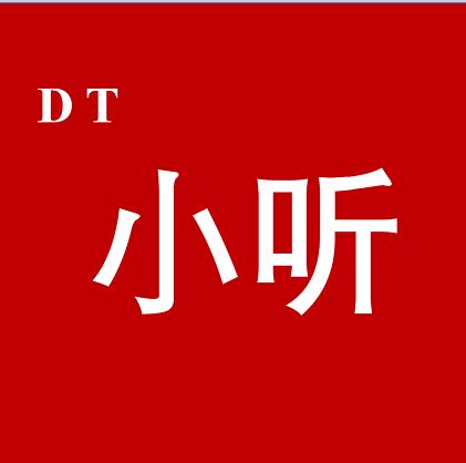 DT小听 1.1.2 安卓版