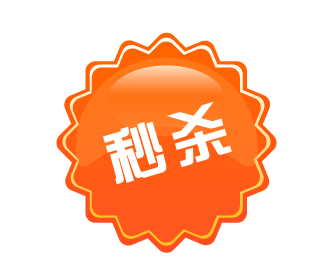 2019双十一秒杀王(淘宝秒杀软件) 免费版
