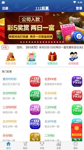500vip彩票com 安卓版