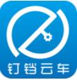 钉铛云车V1.0.1城市服务版