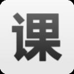 精雕细课app v1.8.1