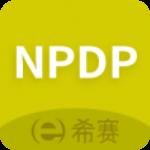 NPDP产品经理 v2.7.0