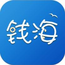 钱海贷款 V1.0.23 安卓版 -金融理财
