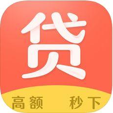 美威贷款 V1.1.1 苹果版 -金融理财