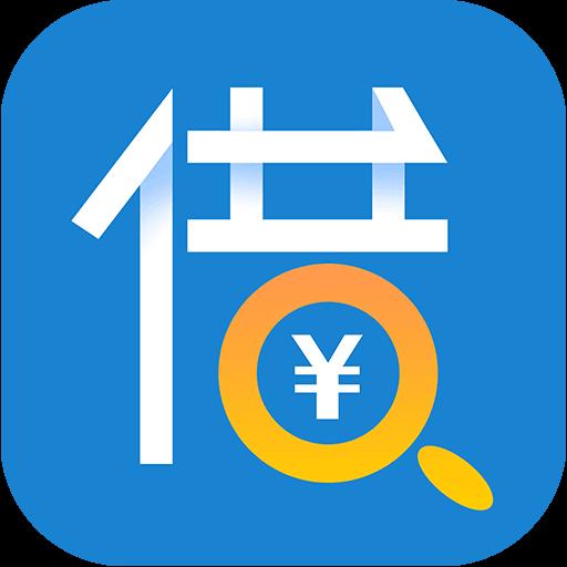 容易借款 V2.3.0 安卓版 -金融理财