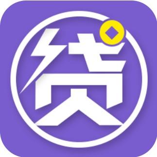 贷款哒 V1.2.1 安卓版 -手机软件下载
