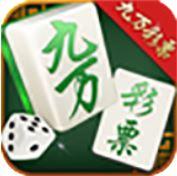 九万彩票 V1.0.0 安卓版 -手机软件下载
