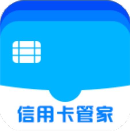 信用卡账单管家V2.1.5