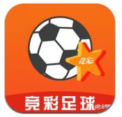 竞彩足球安卓版安装