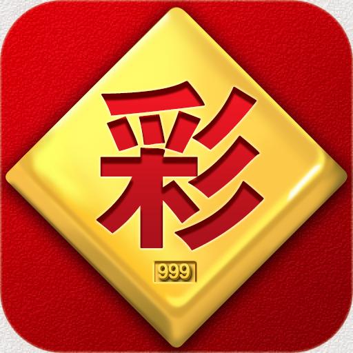 天盈彩票 1.0.0 安卓版