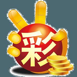 959彩票app 2.0.0 安卓版