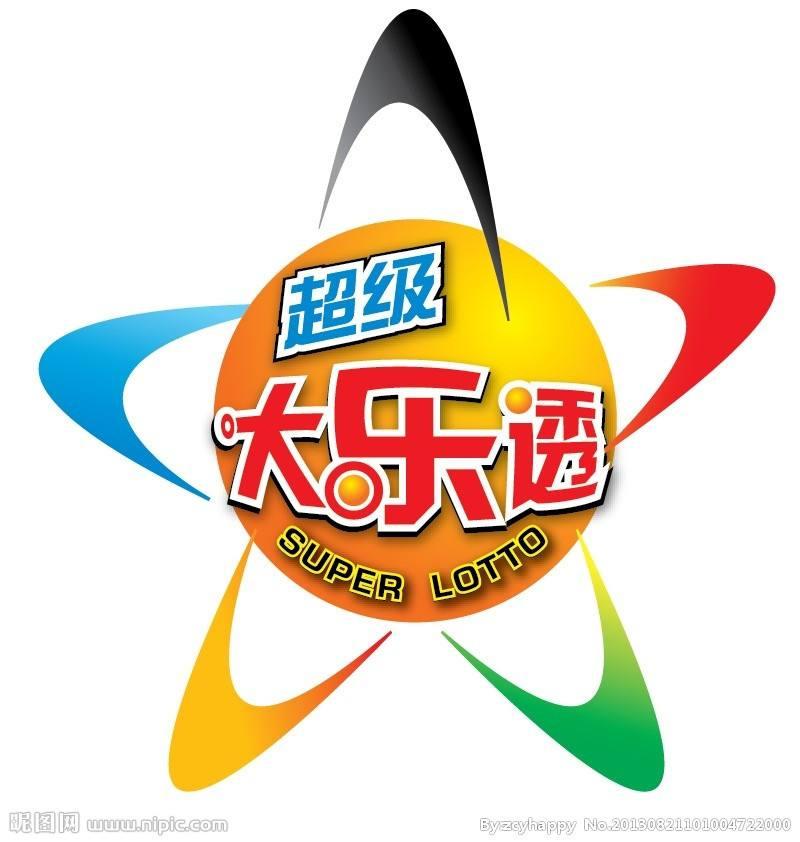 天吉彩票论坛 1.0 安卓版