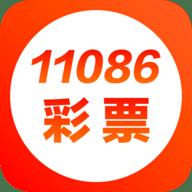 11086彩票 2.0.0 安卓版