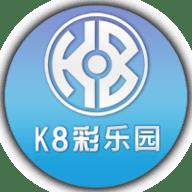 K8彩票 2.0.0 安卓版