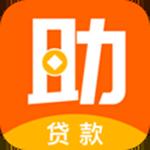 助力钱包APP安卓最新版 v2.7.7