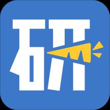 萝卜投研下载v2.46.0.12 Android版