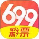 699彩票送礼金下载