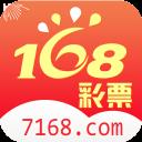 168彩票app下载手机版