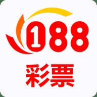 188彩票官网版