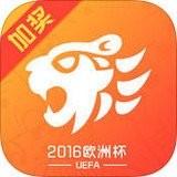 老虎彩票下载手机版