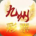 九州彩票app老版