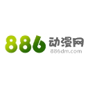 886动漫最新安卓版