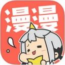 全职高手漫画下载最新安卓版