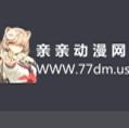 亲亲动漫网免费版  v1.0.1