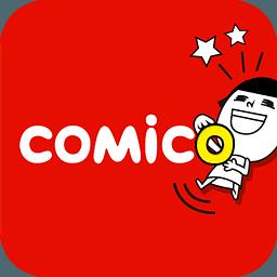 comico漫画  v1.1