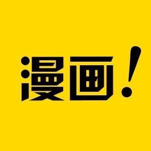 萌幻漫画  v1.0