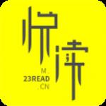 爱尚阅读 v1.7.6