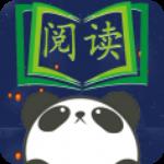 熊猫阅读 v1.0