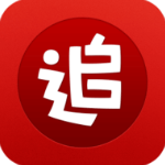 追书神器app v4.40.8