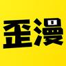 韩漫歪歪漫画最新版 3.7.1 安卓版
