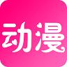 尚合动漫APP 2.4.0 安卓版