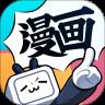 哔哩哔哩漫画APP下载 2.6.1 安卓版