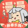 漫漫漫画官方版APP 5.2.8 安卓版