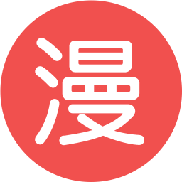 风车动漫ipad版 v1.0.1 苹果ios版