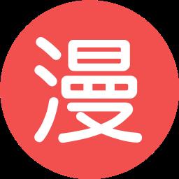 风车动漫无广告版 v3.2 安卓免费版