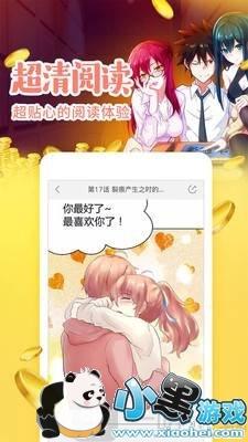 九九漫画网app